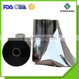 Quality ensured metallic cpp plastic film, silver coated cpp lamination film sheet