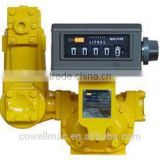 INquiry about cowell LC positive displacement flow meter