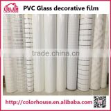 NEW Fashion design decorative films for windows, Guangzhou manufacturer