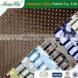 UPHOLSTERY FABRICS/POLYESTER FABRIC PRINTED/UPHOLSTERY FABRIC/VELOUR FABRICS/PRINTED MUSLIN FABRIC/CHEAP FABRIC FROM CHINA