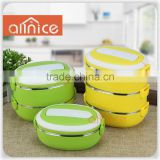 Tiffin lunch box carrier new portabl cover design with Invisible gift spoon - Leak Proof - Individual Locking Clips Bento Lunch
