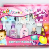 Beautiful gift box bath care for babies