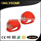 Onlystar GS-4041 super quality promotional safety cycling light silicone rubber mini 2 led bike light night                                                                                                         Supplier's Choice