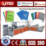 High Quality non woven gift candy bag making machine                                                                         Quality Choice