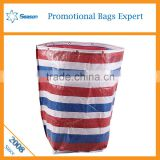 Wholesale recyclable bag pp woven coffee rice packing bag                                                                                                         Supplier's Choice