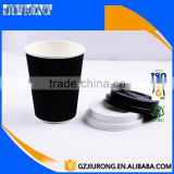 Best quality customize double wall ripple paper cup with lid                                                                                                         Supplier's Choice