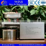 Almond Oil Press Machine/Black Seed Oil Press Machine/Vegetable Oil Extraction Machinery