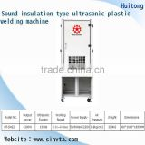 Electronic parts welding machine Machine Sound insulation type ultrasonic plastic welding machine