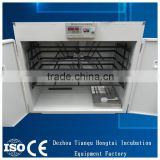 HTC-9 Automatic incubator and hatcher/egg incubator hatchery/chicken poultry farm equipment                                                                                                         Supplier's Choice