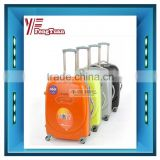 "2014 china cosmetic cheap ""smiling face ""waterproof hard abs trolley case/hard plastic trolley cases/abs pc trolley case"
