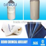Textile finishing agent,Factory price Textile auxiliary chemical smoothing softener finishing agent
