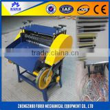 2016 hot sale high quality low price enamel wire stripping machine