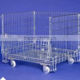 15.HC2 Wire Mesh Container Euro Hypacage with castors on bottom