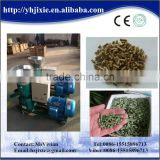 home using bird feed pellet mill/bird feed pellet making machine/making very small feed pellets