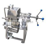 beer filter equipment