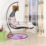 Rattan hanging chair/garden swing chairs /indoor swing chair with stand