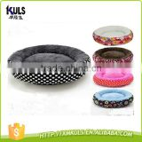 Wholesale pet bed/cat bed/dog bed