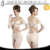 HSZ-8992 Hot sale women butt lifter beige panties women shop for panties women panty push up
