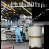 high quality lead-acid battery AGM separator tissue in big roll