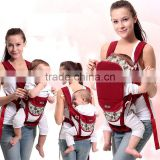 Baby products Super soft ergonomic baby carrier hip seat baby sling carrier New design fashion baby carrier sling TC026
