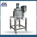 FLK High efficiency making hair color & shampoo vacuum emulsifying machine