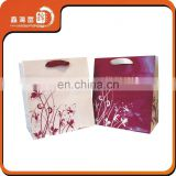 Fashion XHFJ colorful gift package promotion paper bags