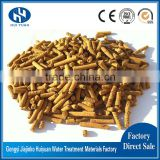 factory direct sales iron oxide desulfurization catalyst