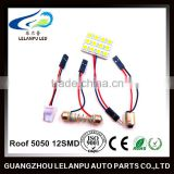Wholesale auto led dome light roof light 5050 12SMD led car reading light panel lamp