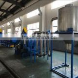 Automatic plastic bags waste washing line/waste plastic washing line/PET bottles crushing washing