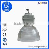 energy saver indoor induction lamp replace sodium vapor light