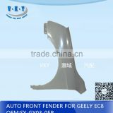 auto parts rear mudguard for Geely EC7