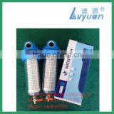 Plastic material 10 inch brass teeth connection water filter house for pipe pre filtration