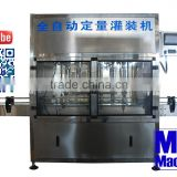 Alibaba Hot Sale MIC-ZF6 6 Nozzles Automatic Linear Bottle Filling Capping Labeling Machine Speed at 2000BPH