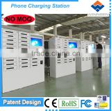 Floor Standing High Security 3G/Wifi Cell Phone Charging Stations for University USe APC-24B