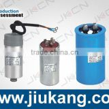 Single phase 2hp electric motor capacitor