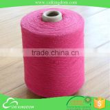 New advanced taitan machine conical cone factory azo-free cotton knitting yarn for sock