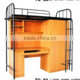 new design bedroom furniture for youth metal bedSQM00165