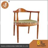 Dining Room Specific Use Ash Wood Material Solid Wood Arm Chairs