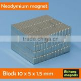 Super strong 10x5x1.5mm NdFeB magnet china