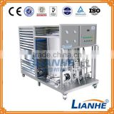 Perfume Freezing Filter, Perfume Making Equipment, Pneumatic Perfume Freezing Filter Making Machine