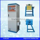 induction melting furnace for 300kg aluminum melting