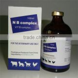Vitamin B Complex Injection(Veterinary use only)