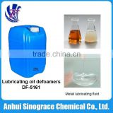 Lubricating oil defoamers/defoamer for Metal cutting fluid DF-5161