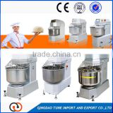 High Quality Cheap Price Spiral Bread Dough Mixer/Commercial Pizza Dough Mixer/ Industrial Flour Dough Mixer