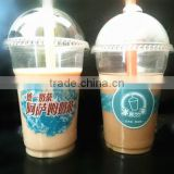 Custom printed disposable plastic cups with lid