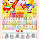 2018 best promotion gifts cane wall scroll calendar/wall calendar designs/cheap paper calendars