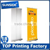 85*200cm Luxury retractable roll up banner stand,full aluminum 2 legs roll up D-0624                                                                                                         Supplier's Choice