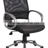 Boss Mesh Back with Pewter Finish Task Chair