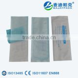 Heat Sealing Sterilization Flat Pouch with ISO CE
