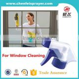 Best price modern style OEM dosage1.2ml trigger sprayer plastic spray gun for window cleaning in any color